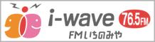 fmIchinomiya-banner